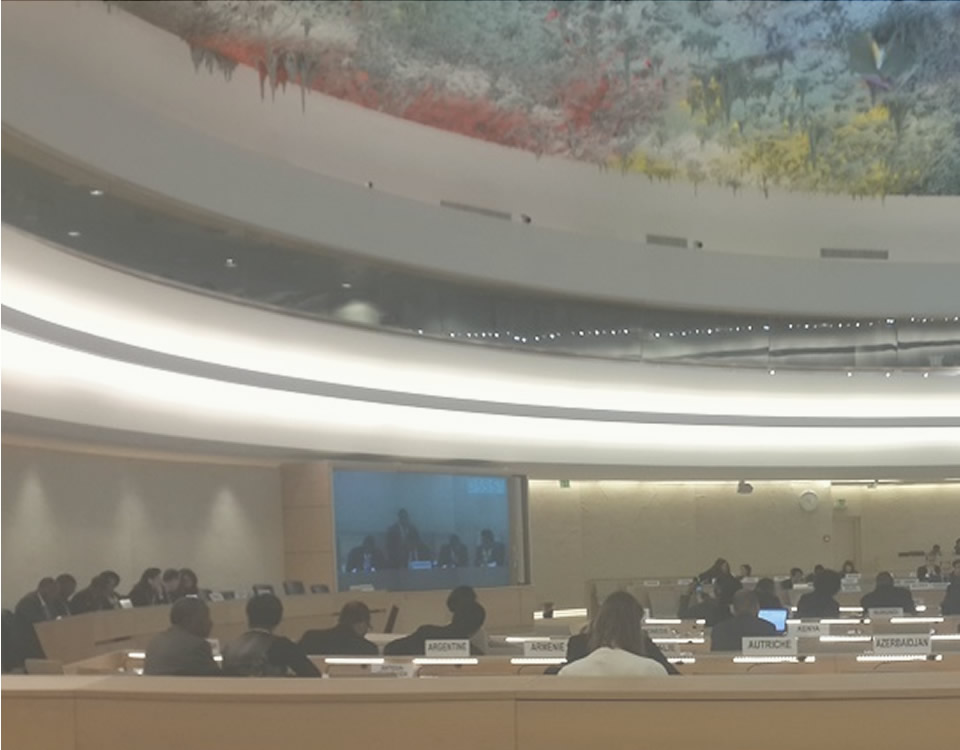 Mecanismo de Revisão Periódica Universal dos Direitos Humanos